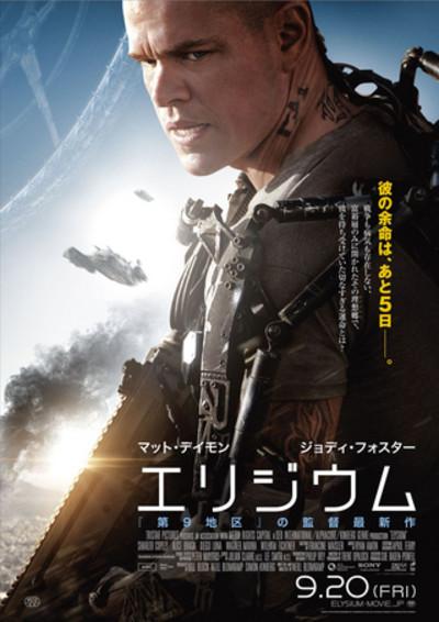 Poster782ba